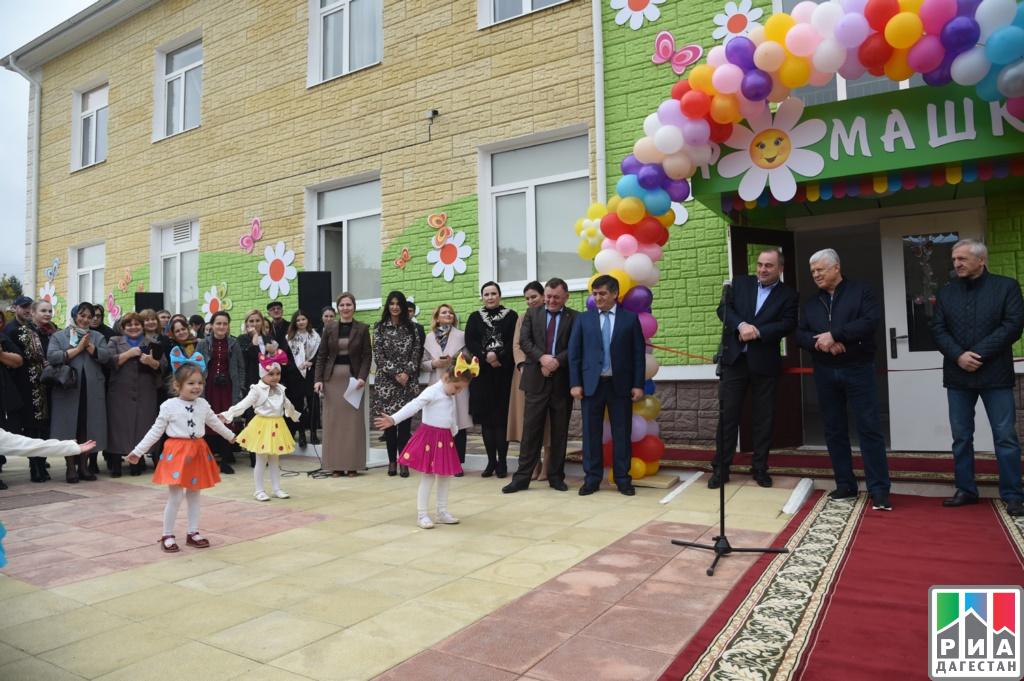 ВБуйнакском районе открыли детский парк на60 мест