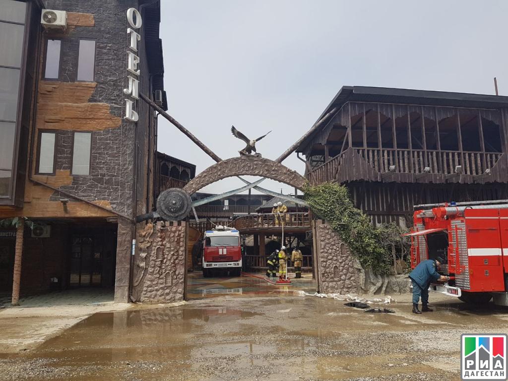 ВДагестане потушили пожар вресторане «Пещера»
