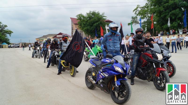 День памяти братьев Нурбагандовых проходит вСергокалинском районе