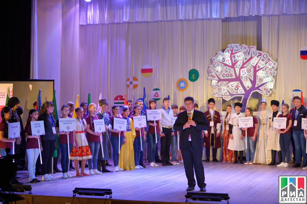 Дагестанские школьники участвуют вКавказской математической олимпиаде