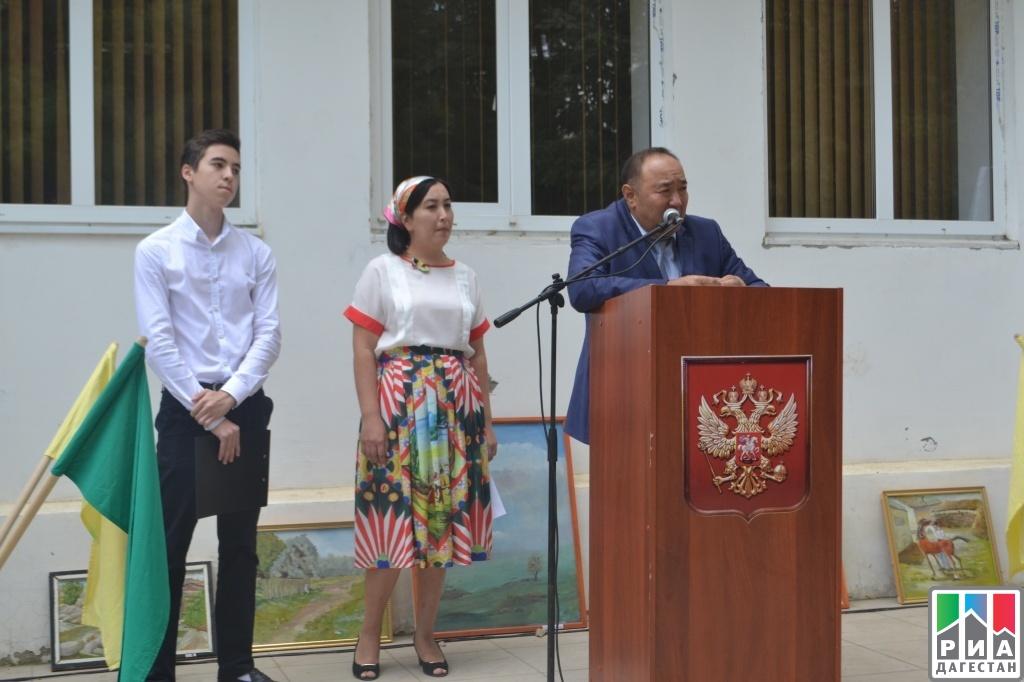 ВМахачкале празднуют День единства народов Дагестана