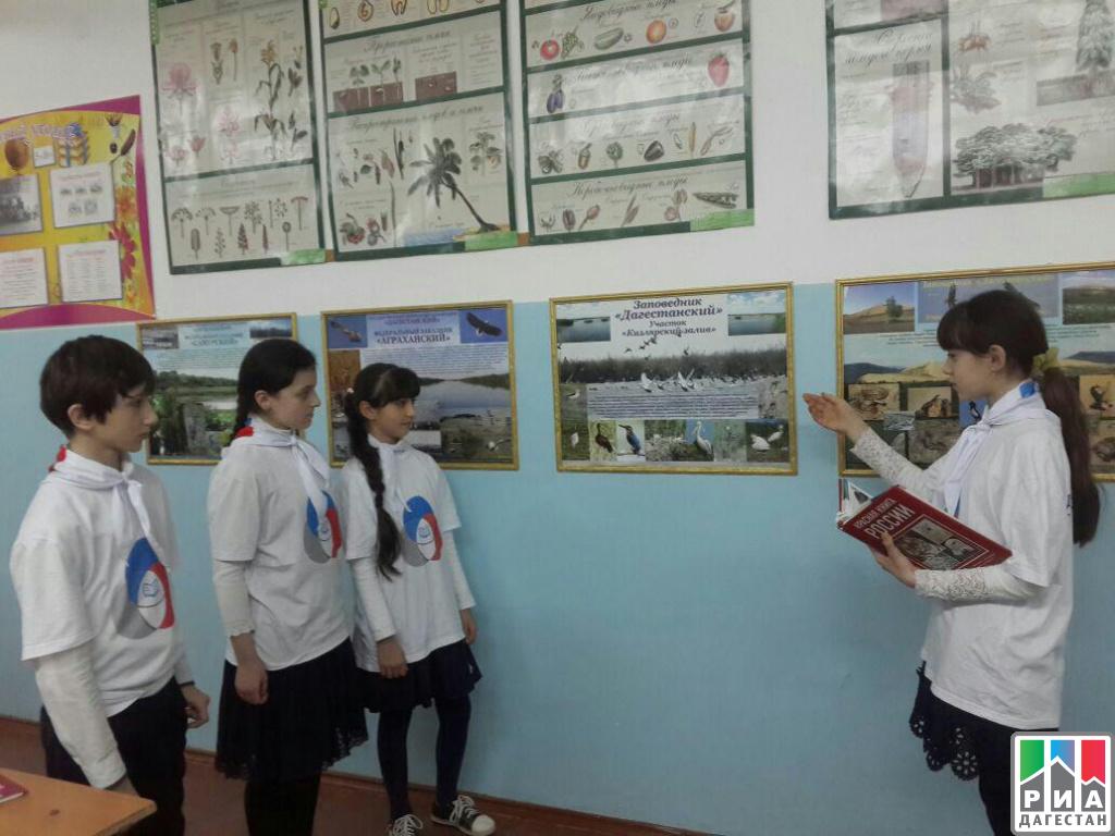 ВБашкирии работники природных парков изаказников проводят вшколах «заповедные уроки»