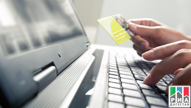 НДС уравняет возможности русских и иностранных интернет-магазинов— специалист