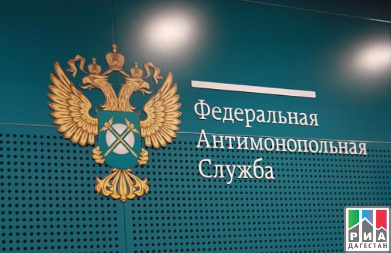 Руководителя МФЦ Дагестана оштрафовали на1,5 млн руб.
