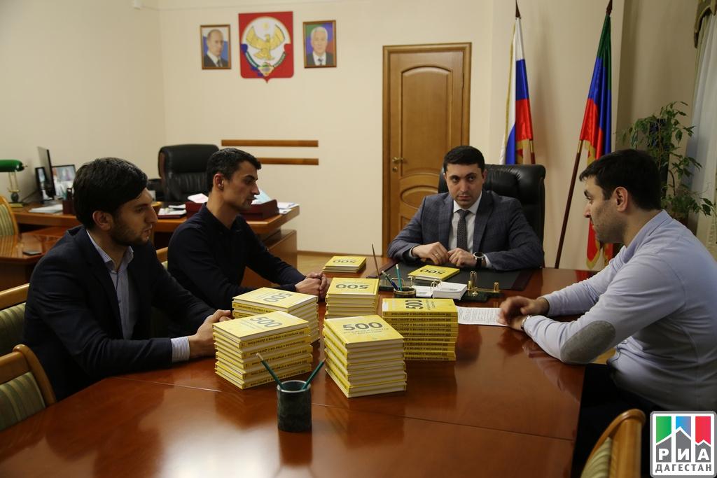 Свою версию энциклопедии оДагестане представил молодой автор