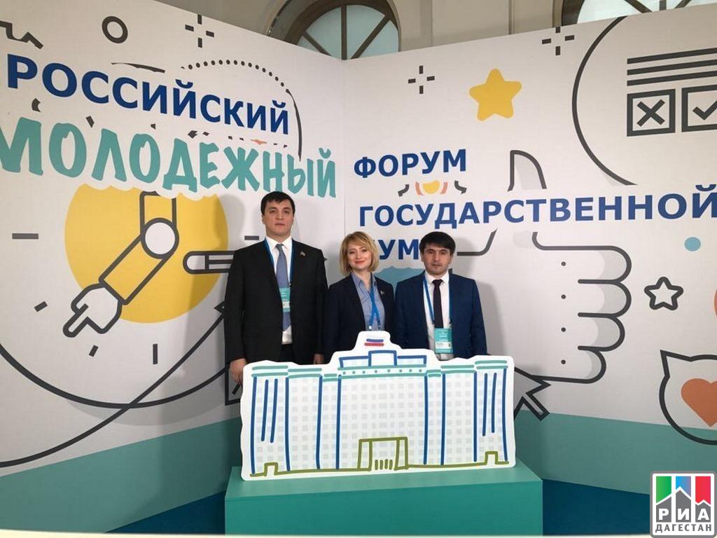 Всероссийский молодежный форум Государственной думы будет проводиться каждый год