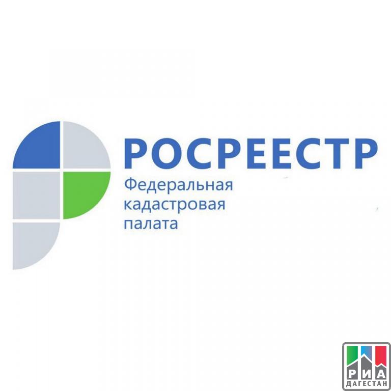 Костромской областной Росреестр предоставляет неменее 20-ти электронных услуг