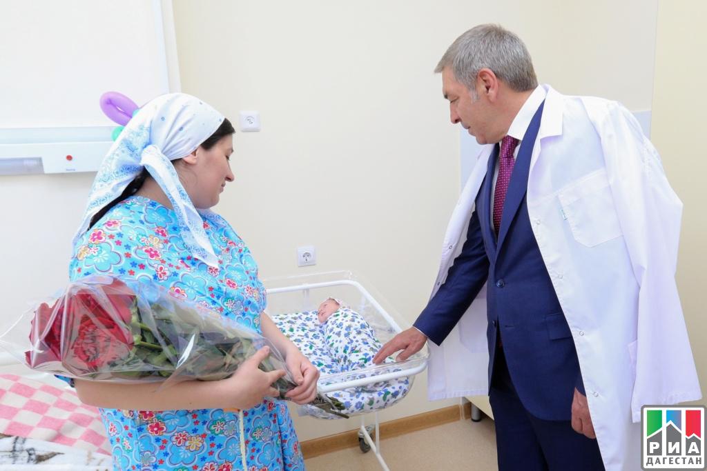 Перинатальный центр «Мама Патимат» принял первых пациентов