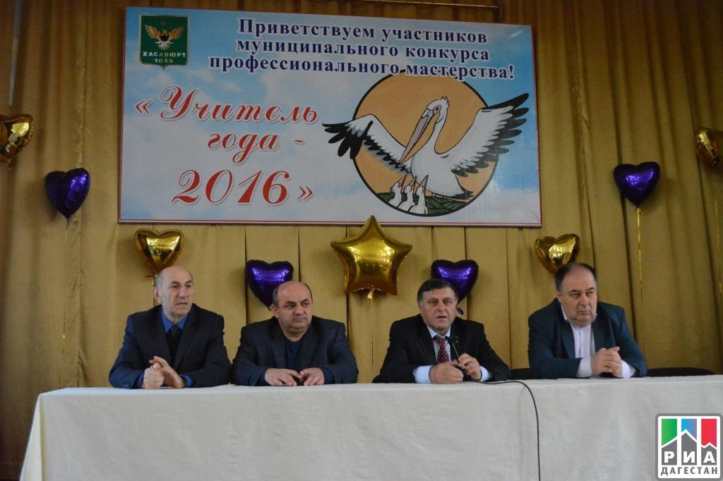 Новости жкх в ленинградской области
