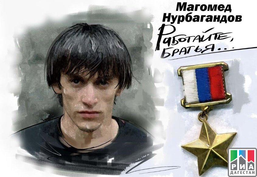 Автопробег памяти Героев РФ свяжет Грозный иСеркокалу