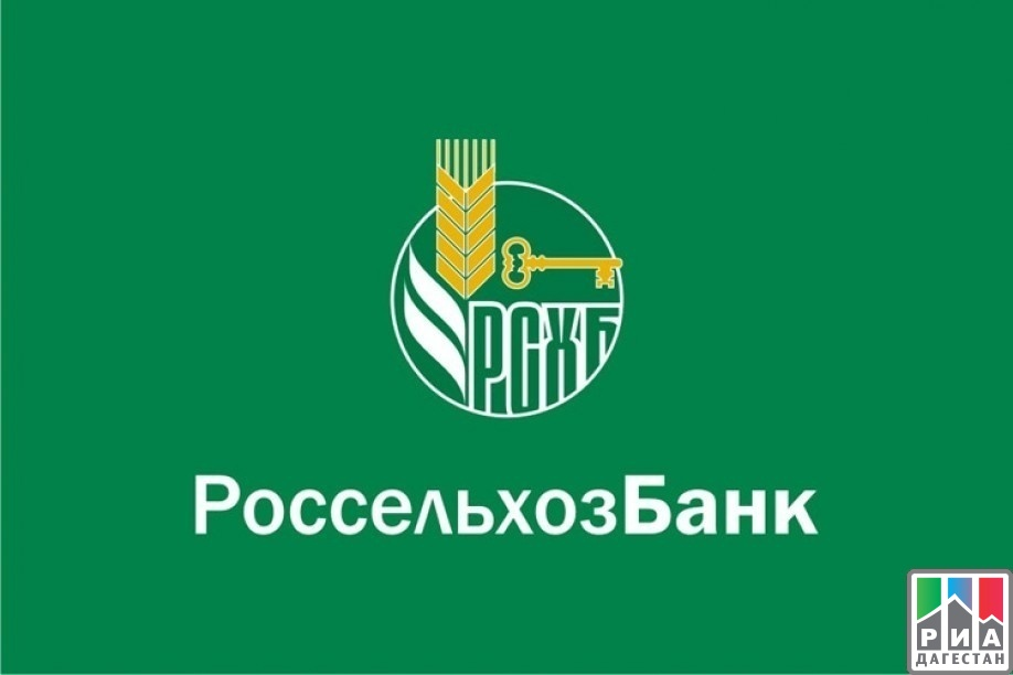 Доходы РСХБ вIполугодии превысили 127 млрд руб.