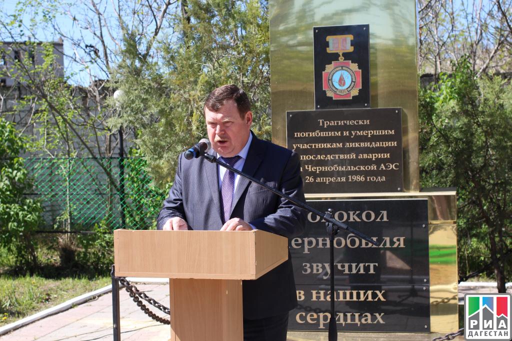 ВТаганроге почтили память жертв чернобыльской трагедии