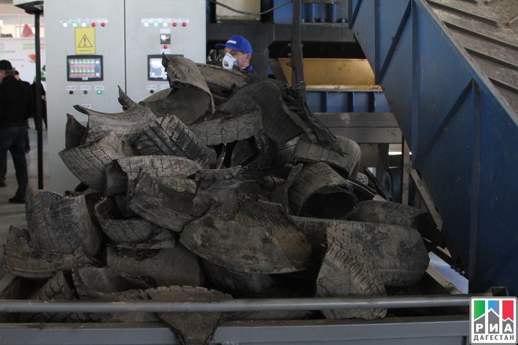 Встолице Дагестана заработал завод поутилизации автомобильных шин «Экопромлайн»