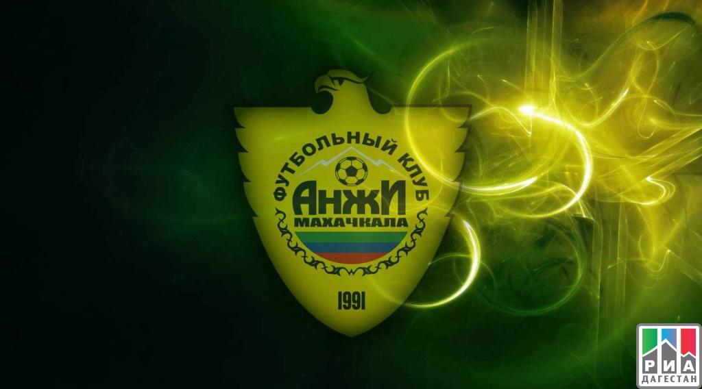 Прежний тренер сборной Украины Шпанюк вошел втренерский штаб «Анжи»
