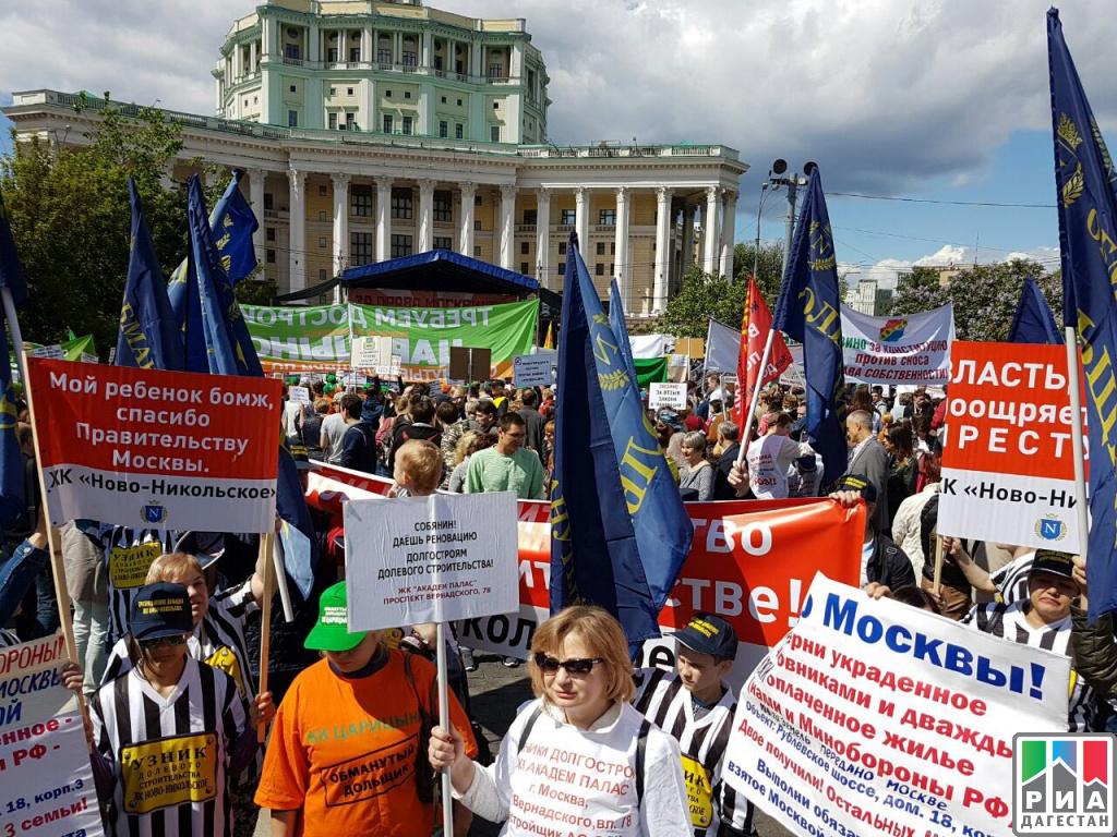 Три тысячи человек приняли участие вшествии против реновации в российской столице — МВД