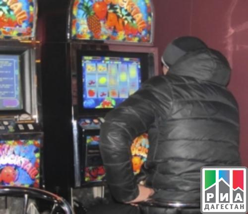 в магадане продолжают работать игровые автоматы
