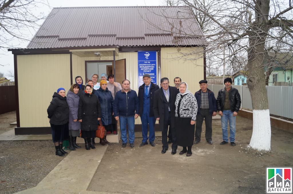 ВКизлярском районе Дагестана вновь заработали два фельдшерских пунктах