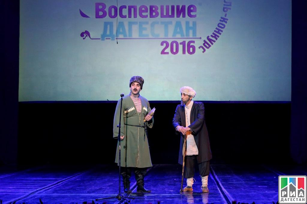 Подведены результаты фестиваля «Воспевшие Дагестан»