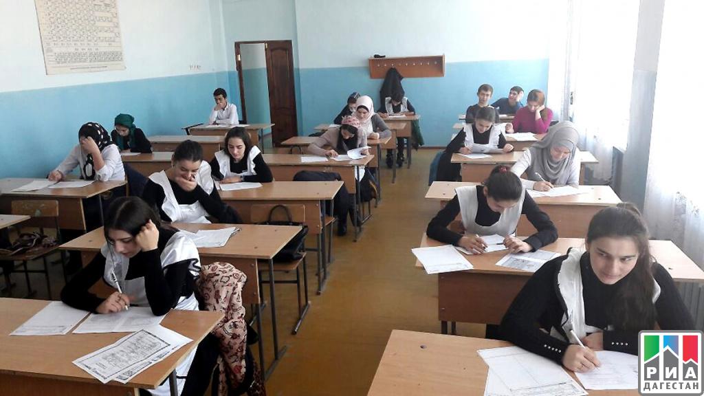 Учащиеся Ейского района выбрали предметы наЕГЭ