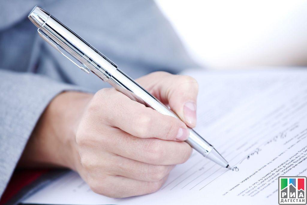 Можно ли написать заявление на увольнение находясь в отпуске