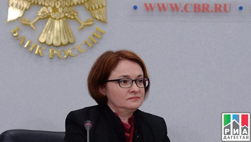 Центробанк: заработной платы бюджетников должны перечисляться на русские платежные карты «Мир»