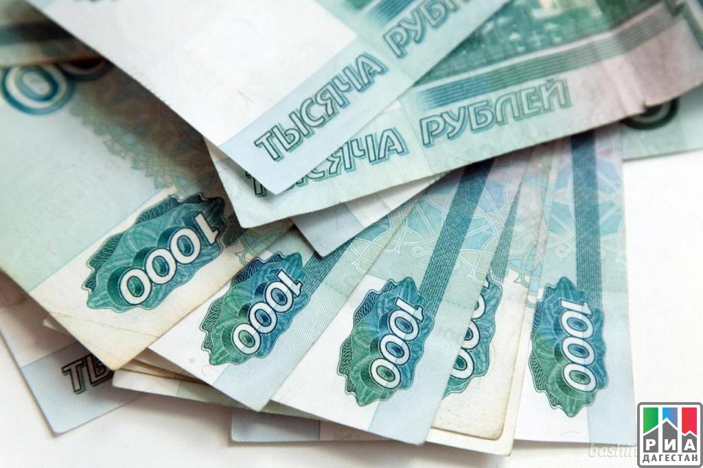Башкирия получит 1,3 млрд руб. для инвесткредитов