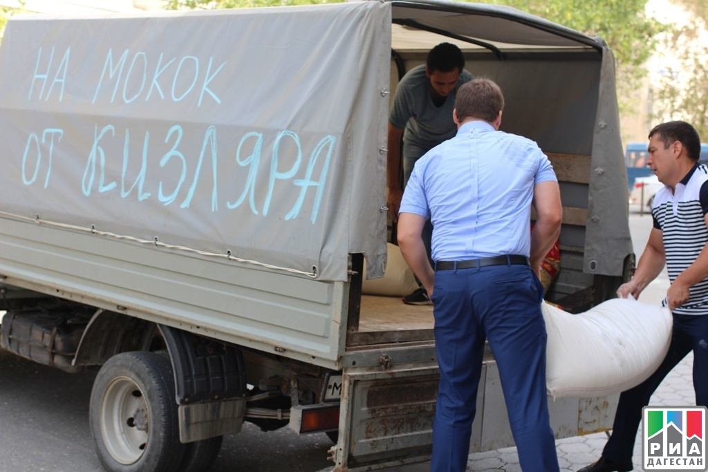 ВМиннаце Дагестана продолжается прием вещей для пострадавших отпожара вМококе