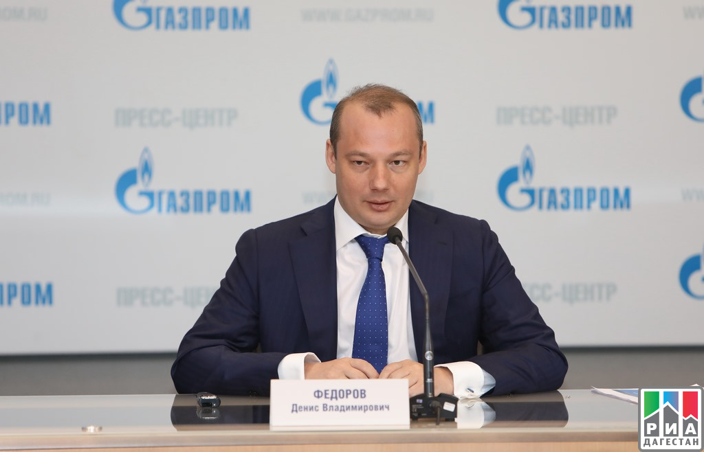 Bloomberg узнал оразмере дивидендов «Газпрома»