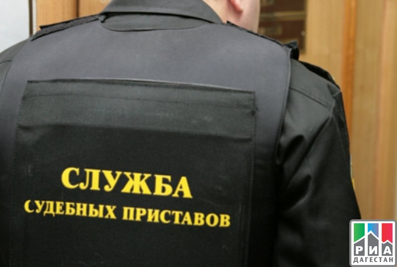 Судебные приставы арестовали имущество вино-коньячного завода вДагестане