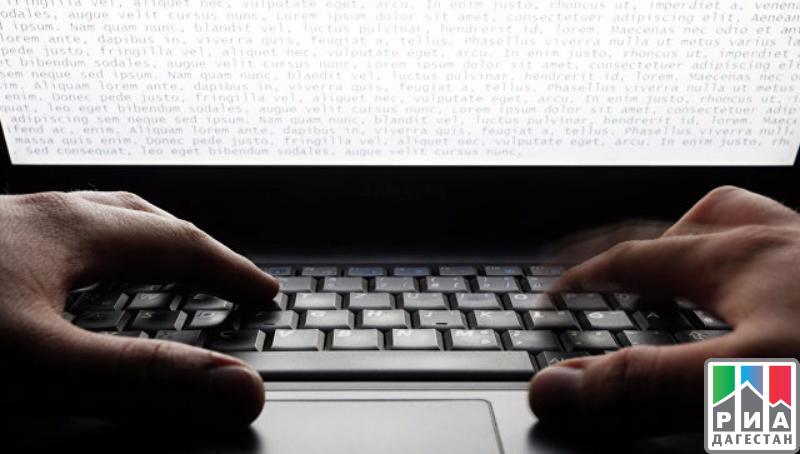 Роскомнадзор: нужно сделать госоператора огромных пользовательских данных
