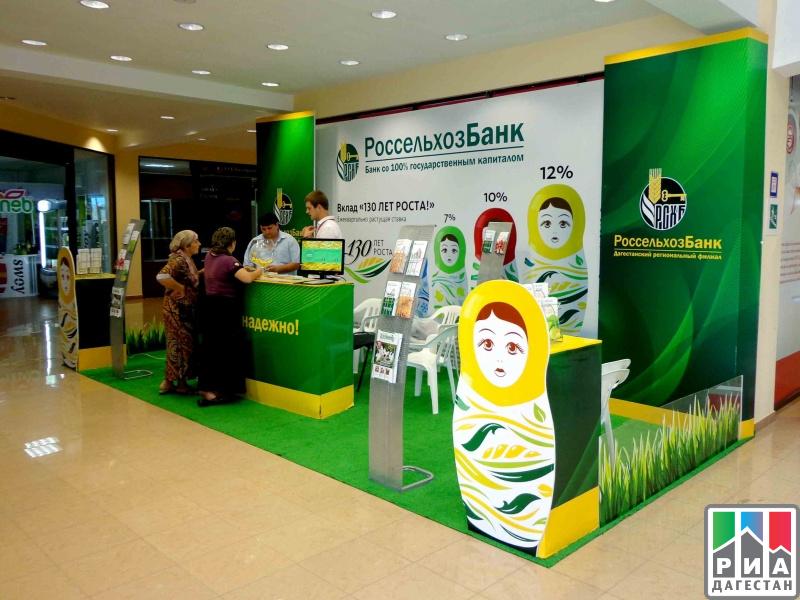 кредит надежный клиент банк горящих путевок официальный сайт поиск тура москва
