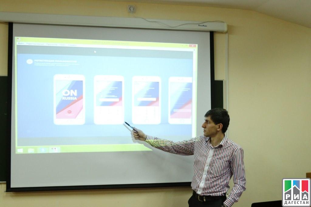 Студенты Твери вошли вкоманду разработчиков всероссийского мобильного приложения «ONRUSSIA!»