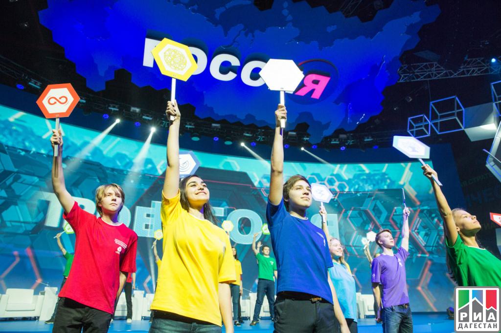Путин: участники форума «Будущие интеллектуальные лидеры»— надежда РФ