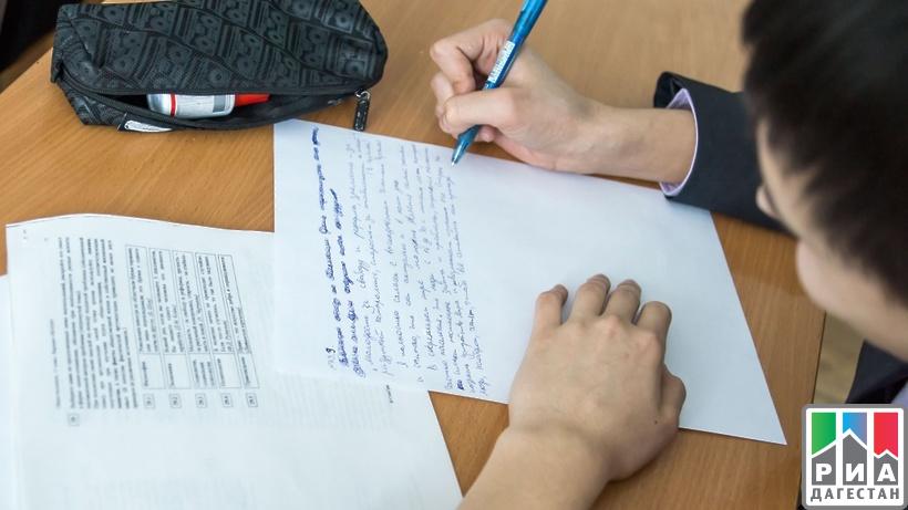 Неменее 5 тыс. школьников Дагестана сдали Всероссийские проверочные работы побиологии