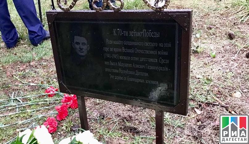 Руководитель Дагестана посетил Крым иСевастополь