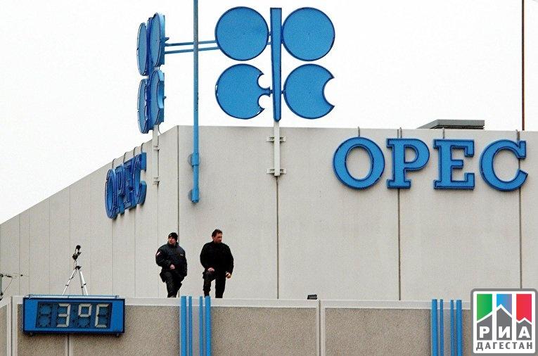 Как саммит в Дохе повлияет на нефтяной рынок и рубль