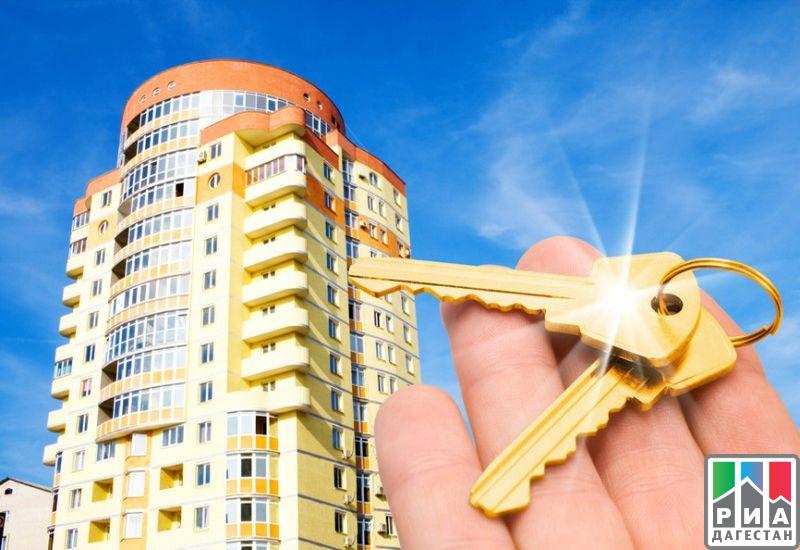 Казахстанцы могут получить ипотеку поставке от2,12%