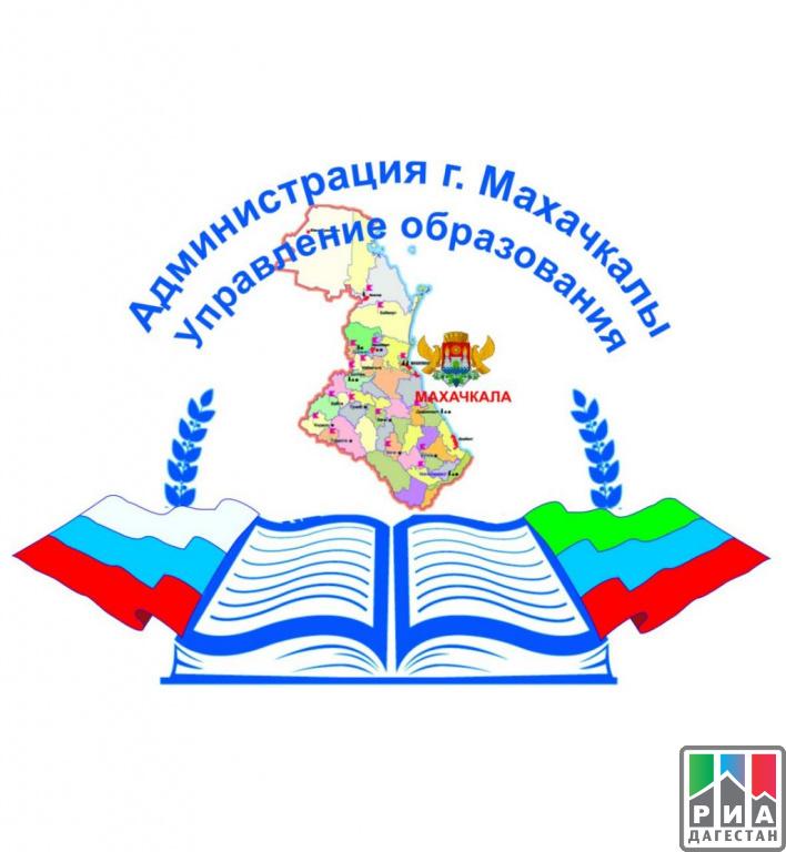 ВУправлении образования Махачкалы силовики изымают документы