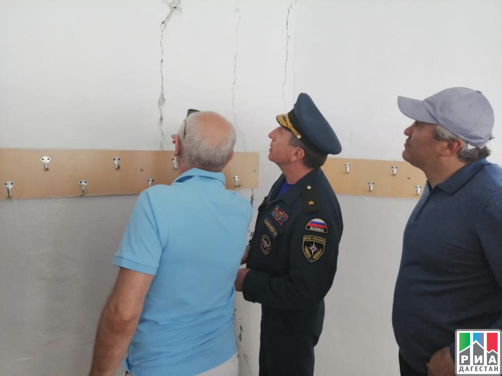 ДАГЕСТАН. В Буйнакске состоялось заседание комиссии по ЧС