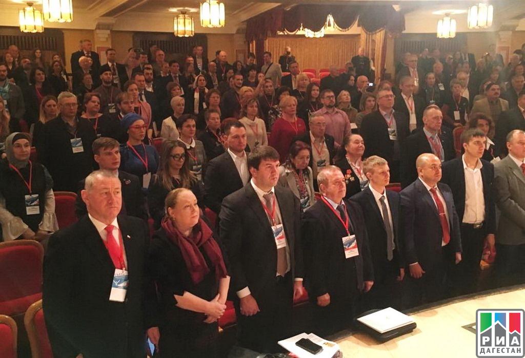 Дагестанская делегация учавствует вVIII Съезде НКО Российской Федерации
