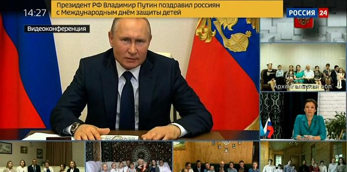 Президент России поздравил с Международным днем защиты детей многодетную семью из Дагестана